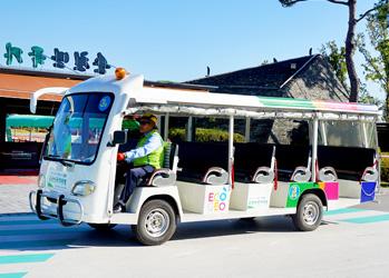 Autobús panorámico
