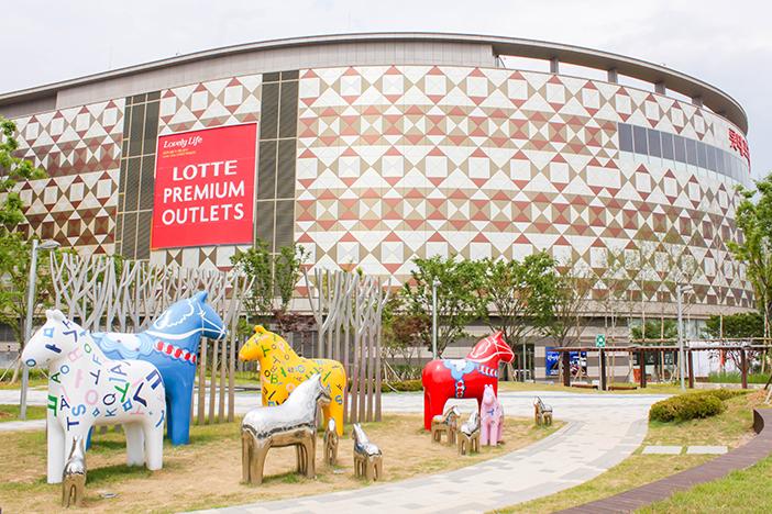 Extérieur du Lotte Premium Outlets de Gwangmyeong