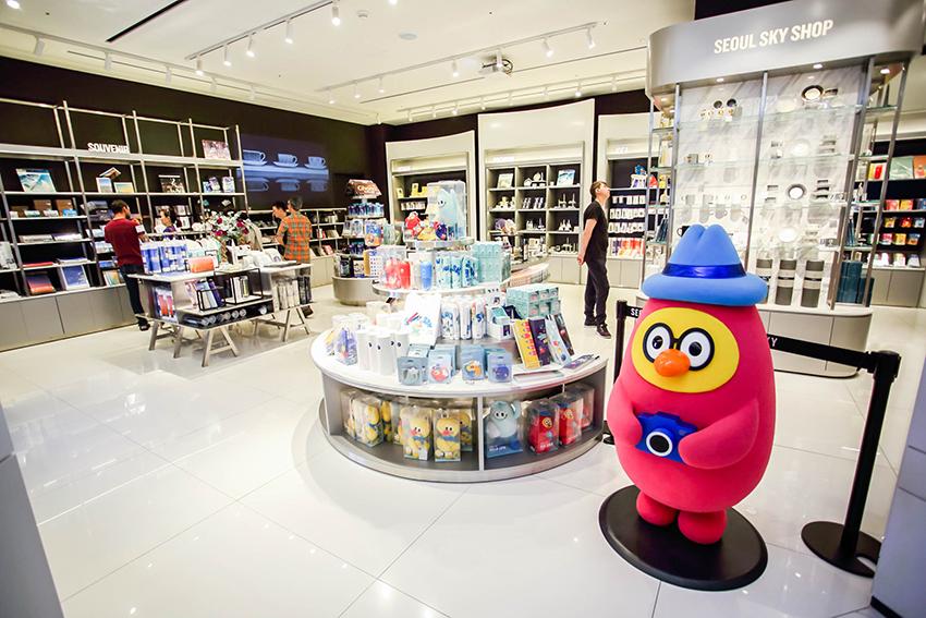 Seoul Sky Shop