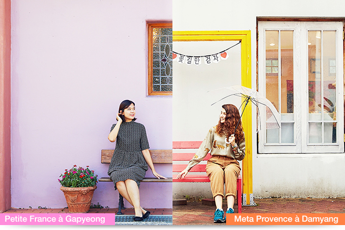 (à gauche) Petite France à Gapyeong, (à droite) Meta Provence à Damyang