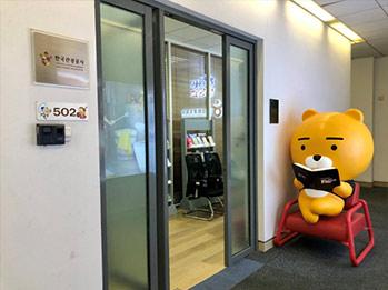 韩国旅游发展局上海办事处