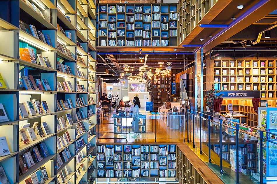 Book Park 书店 (首尔)
