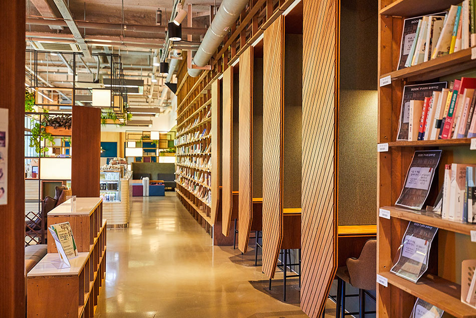 Book Park Lounge