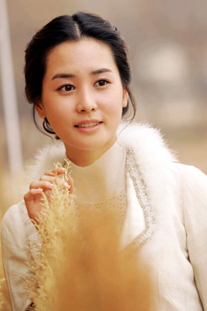 Lee Da-Hae ()