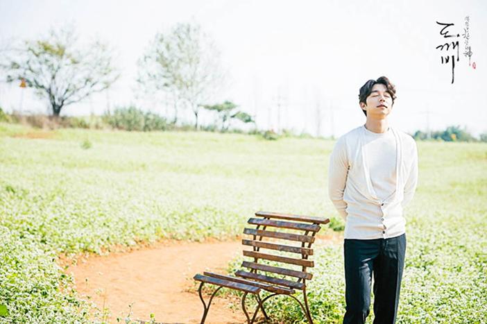 Borinara Hagwon Farm (Courtesy of tvN's Guardian official website)