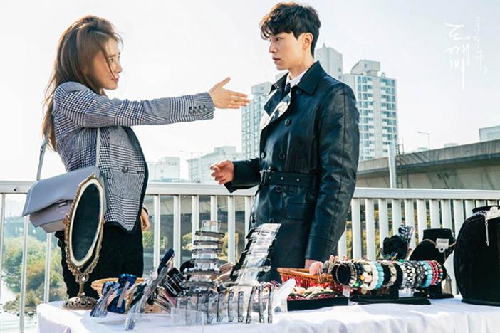 Yongdap Station Pedestrian Bridge (Courtesy of tvN's Guardian official website)