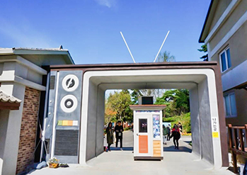 【 Photo: Suncheon Open Film Set (right; credit: Suncheon City Hall) 】