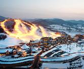 Schritt-für-Schritt-Anleitung für Ski-Resorts!