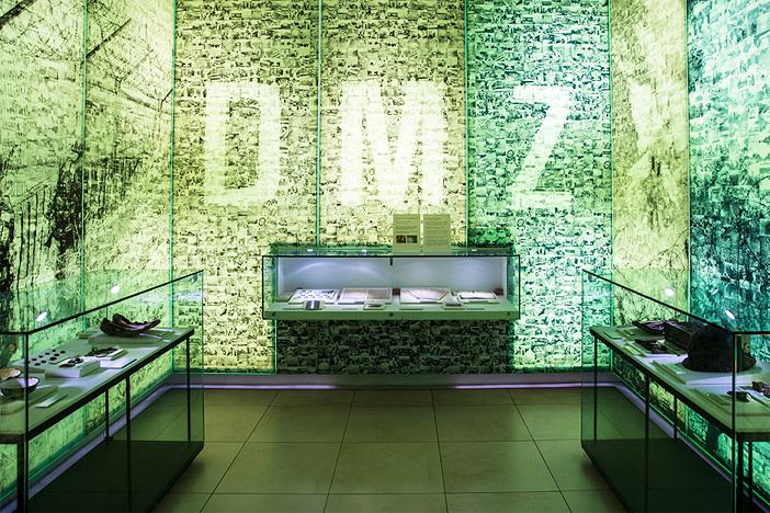 Musée de la DMZ