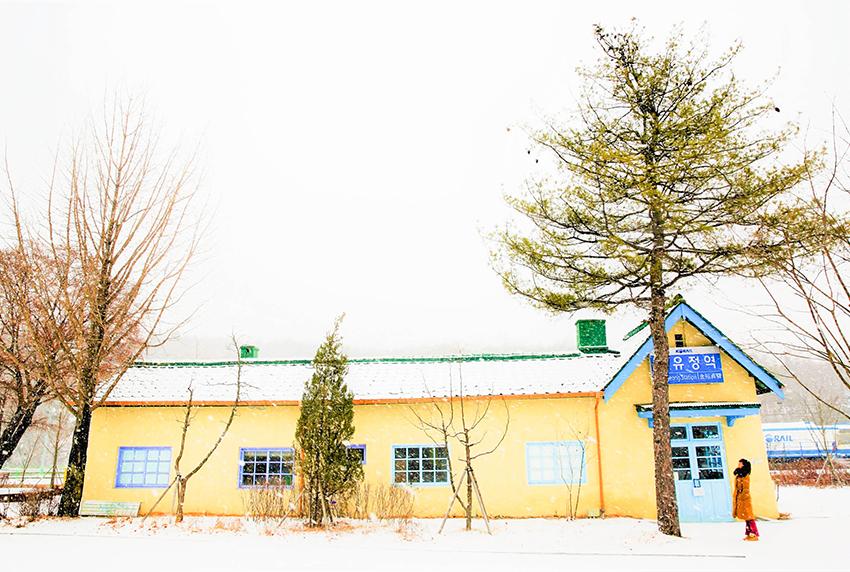 Estación de Gimyujeong