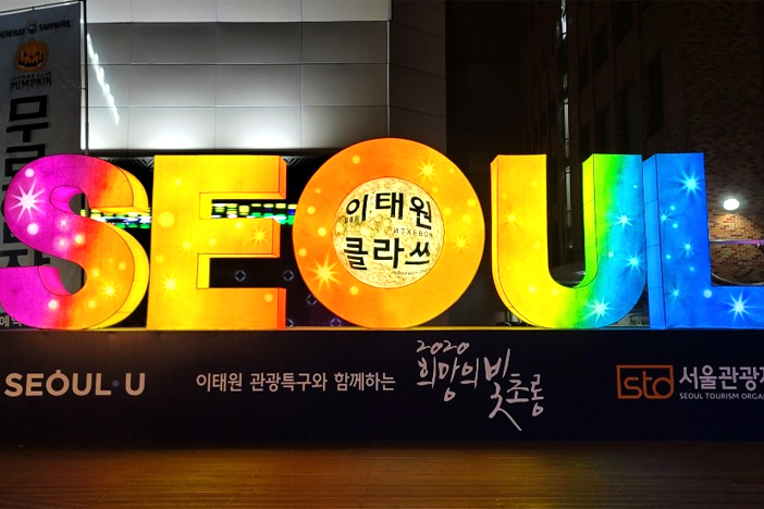 Seoul Laternenfestival (Quelle: Seoul Metropolitan Government)