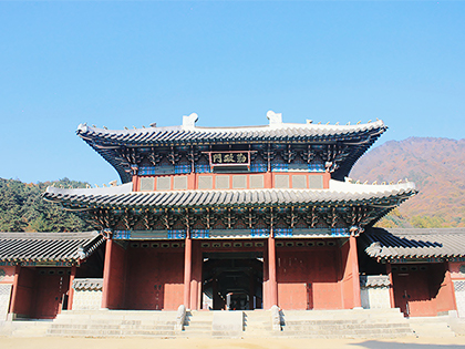 [Mungyeong, Hotel West of Canaan] Walk on the Old Road