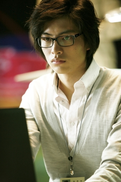 Lee Min-Ki ()