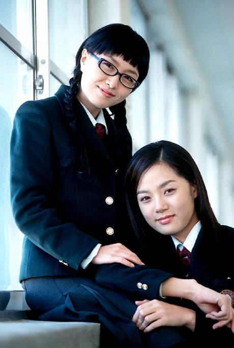 Chae Rim (채림)