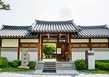 Photo: Unamjeong