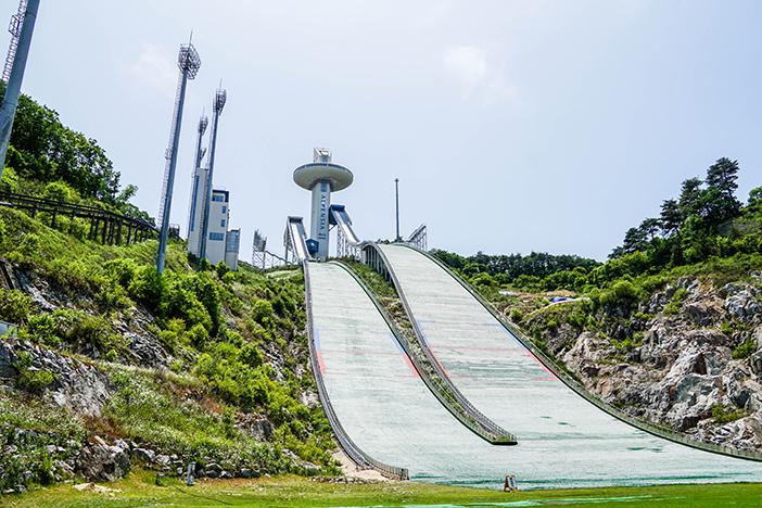 Photo: Ski jump ramp