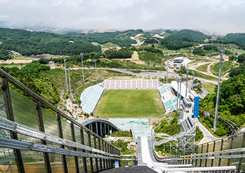 Photo: View from the top of the ski jump]