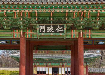 Injeongmun Gate