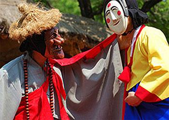 Hahoe Mask Dance Drama Performance