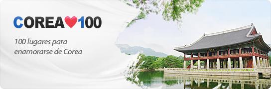COREA♥100 - 100 lugares para enamorarse de Corea