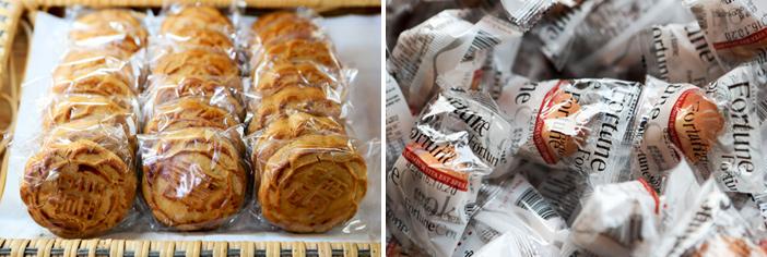 Busan Chinatown (top), mooncakes & fortune cookies (bottom)