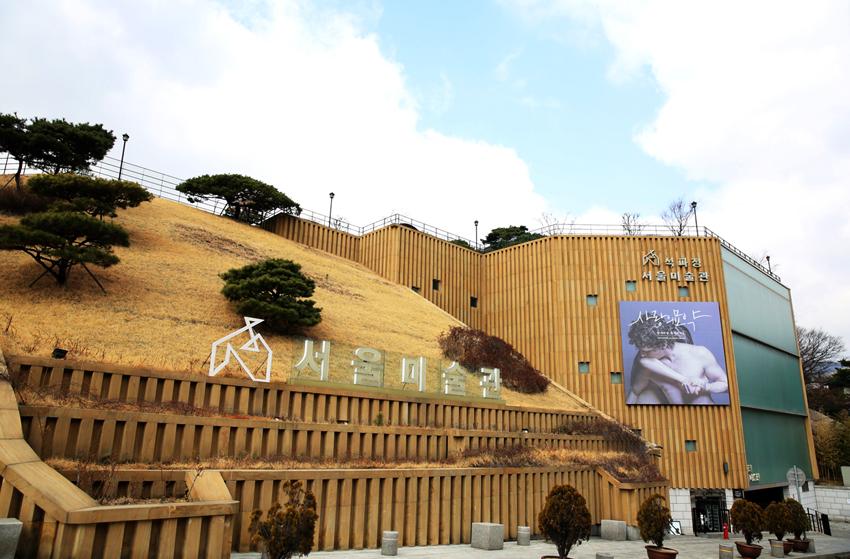 Kunstmuseum Seoul
