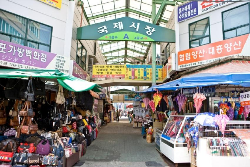 Mercado Gukje