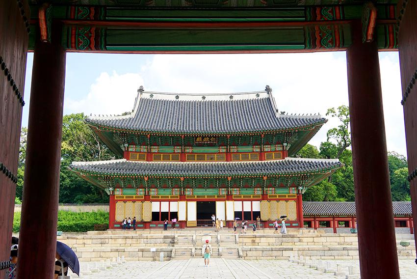 Главный павильон дворца Чхандоккун - Инчжончжон