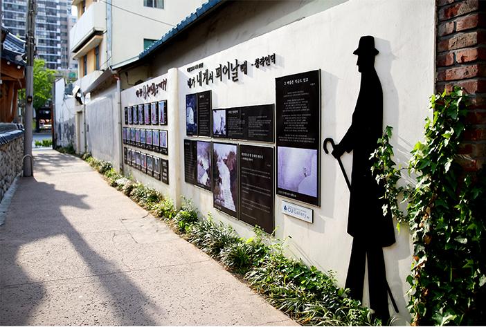 Rue de l'Histoire Moderne à Daegu
