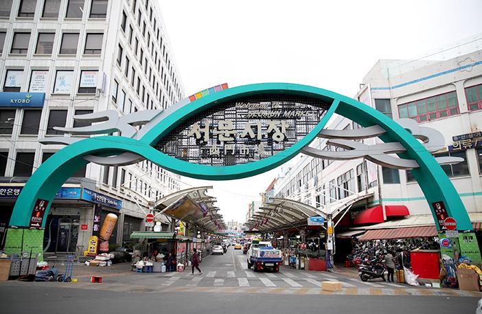 Seomun-Markt