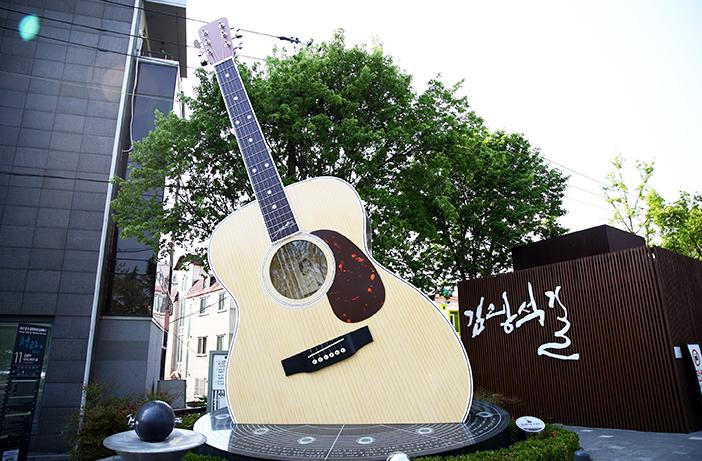 Rue Kim Kwangseok-gil