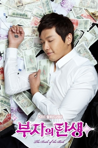 Ji Hyun-Woo ()