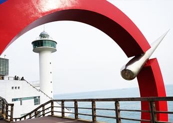 Yeongdo Lighthouse