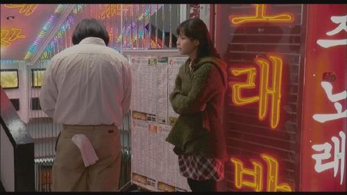卑贱韩国电影影评图片