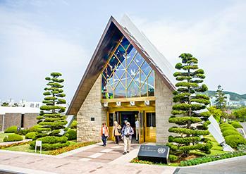 UN記念公園追慕館