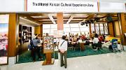 仁川国際空港韓国伝統文化センター