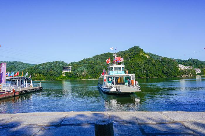 Namiseom Island Quay