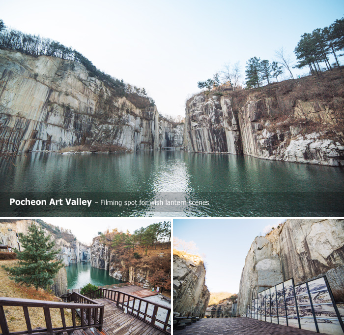 Pocheon Art Valley – Filming spot for wish lantern scenes