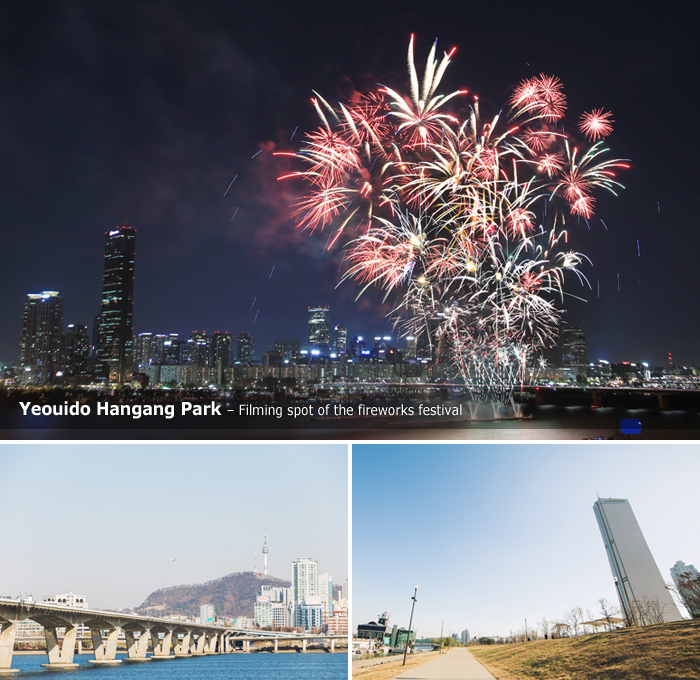 Yeouido Hangang Park – Filming spot of the fireworks festival