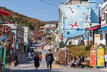 Aldea Cultural Gamcheon de Busan