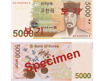 five thousand won