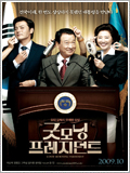 Koreanische Filme : Good Morning President
