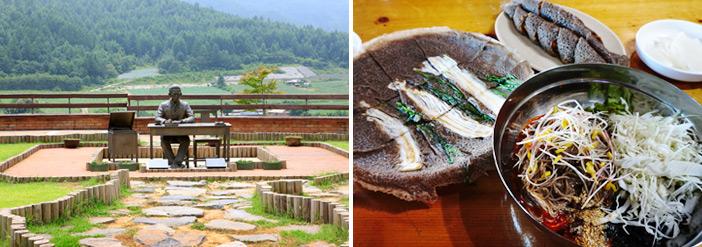 李孝石文化村與蕎麥料理