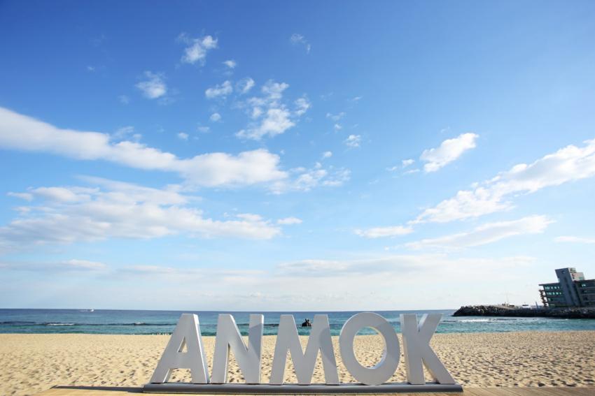 安木ANMOK海邊