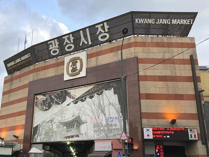 首爾傳統市場老舖美食探訪