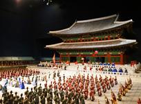Historisches Museum Seoul