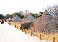 Prähistorische Siedlung Amsa-dong