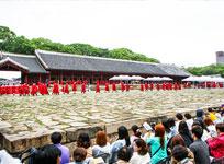 宗廟(ユネスコ世界文化遺産)