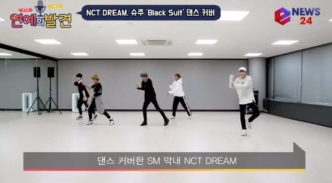NCT DREAM, 完美再现Super Junior 新曲' Black Suit'