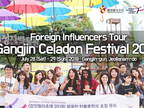 Gangjin Celadon Festival